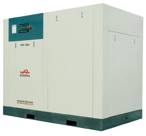 DSR-15A-75A 螺杆式空气压缩机